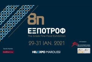 expotrof 2021